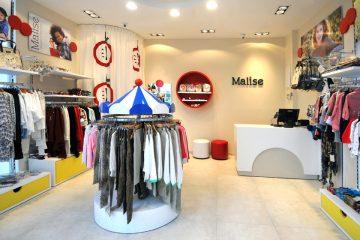 חנות מאליס בגדי ילדים